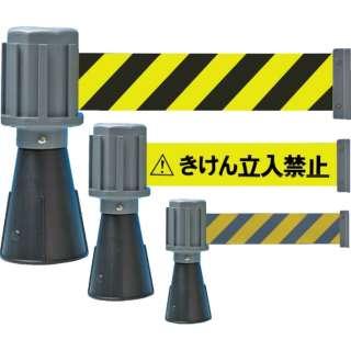 TRUSCO カットコーン用バリアライン(標示テープ付) 黄・黒 TC4-BR-1