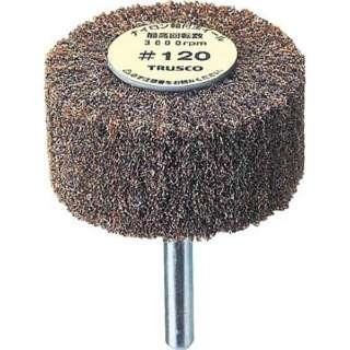 TRUSCO ナイロン軸付ホイル外径φ40×厚み25×軸6 180# UFN-425-180 (1箱5個) 《※画像はイメージです。実際の商品とは異なります》