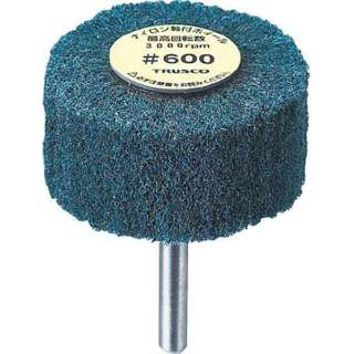 TRUSCO ナイロン軸付ホイル外径φ40×厚み25×軸6 1000# UFN-425-1000 (1箱5個) 《※画像はイメージです。実際の商品とは異なります》