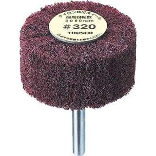 TRUSCO ナイロン軸付ホイル外径φ100×厚み25×軸6 400# UFN-1025-400 (1箱5個) 《※画像はイメージです。実際の商品とは異なります》