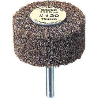 TRUSCO ナイロン軸付ホイル外径φ100×厚み25×軸6 180# UFN-1025-180 (1箱5個) 《※画像はイメージです。実際の商品とは異なります》