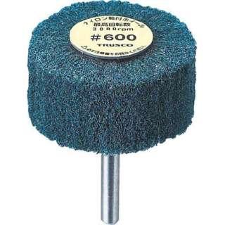 TRUSCO ナイロン軸付ホイル外径φ100×厚み25×軸6 1000# UFN-1025-1000 (1箱5個) 《※画像はイメージです。実際の商品とは異なります》