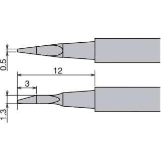 グット 替こて先 XST-80G用 XST-80HRT-0.5NW