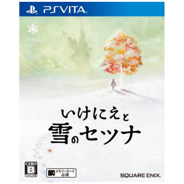 いけにえと雪のセツナ [PS Vita]