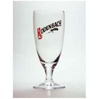 ローデンバッハ クラシック グラス