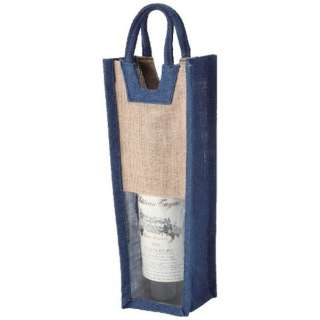 麻ワインバッグ 1本用 ブルー