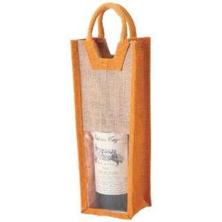麻ワインバッグ 1本用 オレンジ