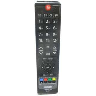 純正テレビ用リモコン C-RV1 【部品番号:L32-C05-002】