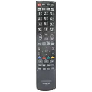 純正テレビ用リモコン C-RS6 【部品番号:L22-H05B-001】