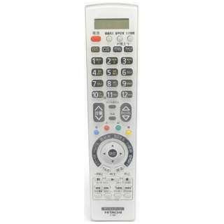 純正テレビ用リモコン C-RN1 【部品番号:W42P-H8000-030】