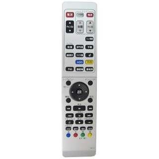 純正DVDレコーダー用リモコン NB725JD 【部品番号:RP-REMOCON NB725JD】