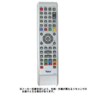 純正ビデオ一体型DVDレコーダー用リモコン NB303JD 【部品番号:RP-REMOCON NB303JD】