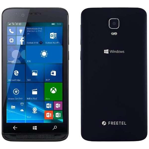 KATANA 01 ブラック「FTJ152E-KATANA01-BK」 Windows Phone 10 Mobile・4.5型・メモリ/ストレージ:1GB/8GB microSIMx2 SIMフリースマートフォン