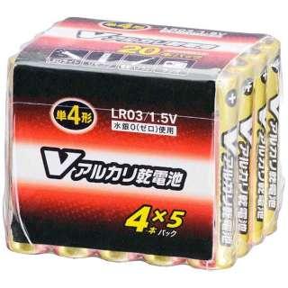 LR03/S20P/V 単4電池 Vシリーズ [20本 /アルカリ]