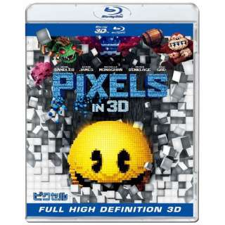 ピクセル IN 3D 初回生産限定 【ブルーレイ ソフト】