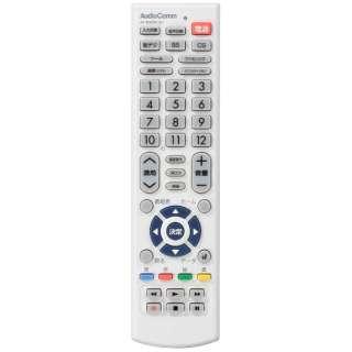 テレビ用リモコン シャープ・AQUOS(アクオス)用 AV-R320N-SH