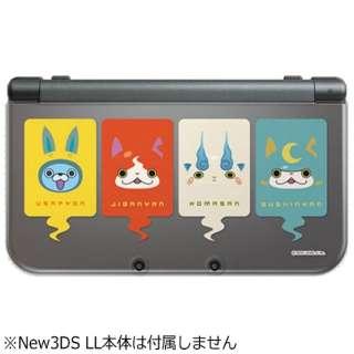 妖怪ウォッチ ハードカバー for Newニンテンドー3DS LL【New3DS LL】