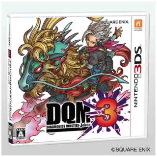 ドラゴンクエストモンスターズ ジョーカー3【3DSゲームソフト】