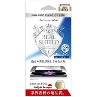 iPhone 6s/6用 REAL SHIELD 特殊メタルシリーズ ブルーライトカットガラス・メタルゴールド