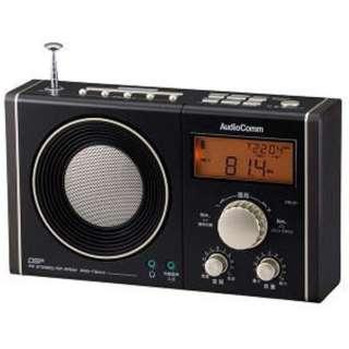 RAD-T941N ホームラジオ AudioComm [AM/FM /ワイドFM対応]
