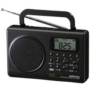 RAD-F630Z ホームラジオ AudioComm [AM/FM /ワイドFM対応]