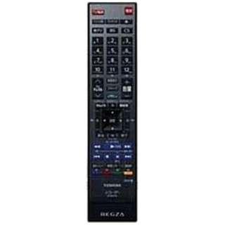 純正DVDレコーダー用リモコン SE-R0410 【部品番号:79105702】