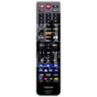 純正BD・DVDレコーダー用リモコン SE-R0435 【部品番号:79106484】【生産完了品】