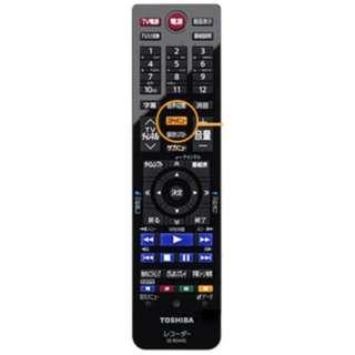 純正HDDレコーダー用リモコン  SE-R0445【部品番号:79106131】