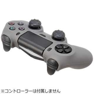 CYBER・コントローラーシリコンカバーセット(PS4用) クリアブラック【PS4】
