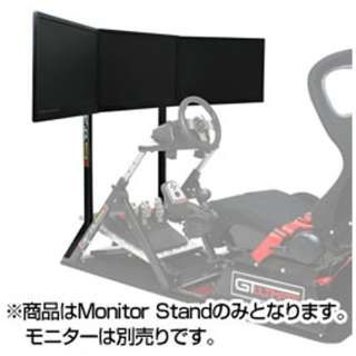 Gaming sheet option Racing Monitor Stand NLR-A001