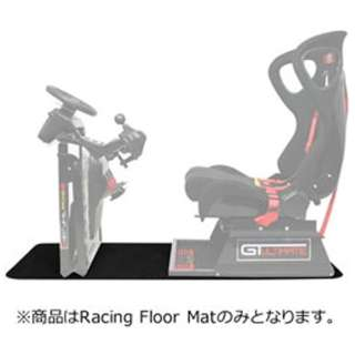 Gaming sheet option Racing Floor Mat NLR-A005