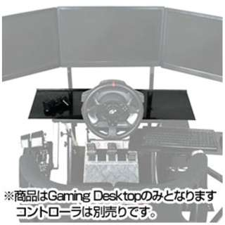 Gaming sheet option Racing Gaming Desktop NLR-A004