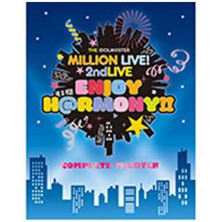 "THE IDOLM@STER MILLION LIVE! 2ndLIVE ENJOY H@RMONY!! LIVE Blu-ray ""COMPLETE THE@TER"" 完全生産限定 【ブルーレイ ソフト】"