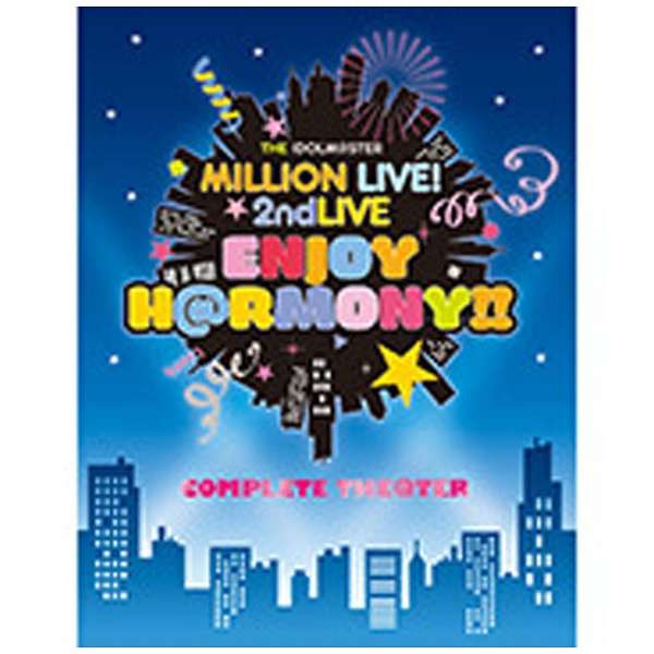 """THE IDOLM@STER MILLION LIVE! 2ndLIVE ENJOY H@RMONY!! LIVE Blu-ray """"COMPLETE THE@TER"""" 完全生産限定 【ブルーレイ ソフト】"""