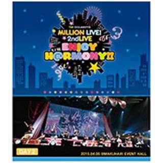 THE IDOLM@STER MILLION LIVE! 2ndLIVE ENJOY H@RMONY!! LIVE Blu-ray DAY2 【ブルーレイ ソフト】