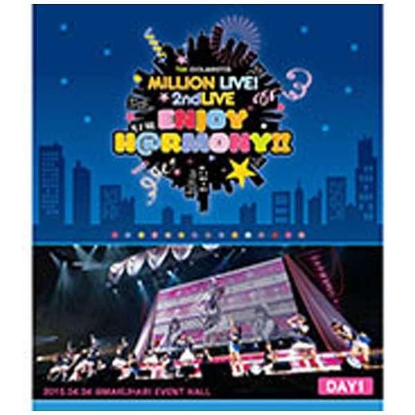 THE IDOLM@STER MILLION LIVE! 2ndLIVE ENJOY H@RMONY!! LIVE Blu-ray DAY1 【ブルーレイ ソフト】