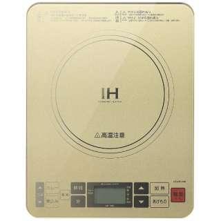 KIH-1403-N IHクッキングヒーター ゴールド [1口]