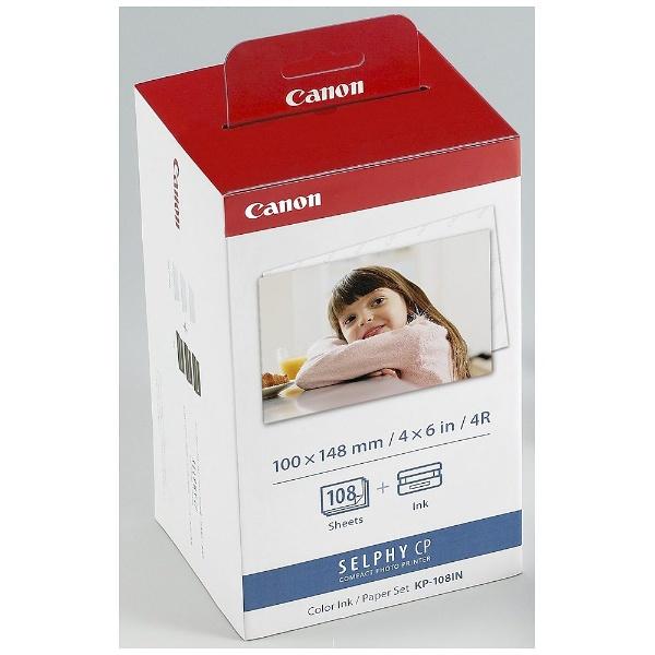 Canon インクジェットカートリッジ KP-108IN 1パック インク3個+ポストカード108枚 3115B001