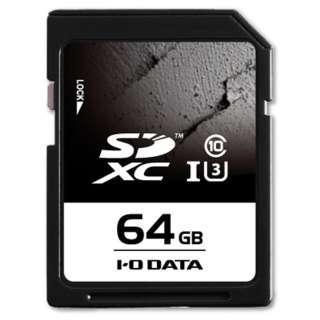 SDXCカード SDU3シリーズ SDU3-64G [64GB /Class10]