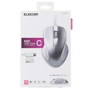 有線BlueLEDマウス[USB Type-C 1.5m・Mac/Win] Type-C対応 M-BL26UBCシリーズ (5ボタン・シルバー) M-BL26UBCSV