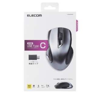 M-BL26DBCBK マウス M-BL26DBCシリーズ ブラック  [BlueLED /5ボタン /USB (Type-C) /無線(ワイヤレス)]