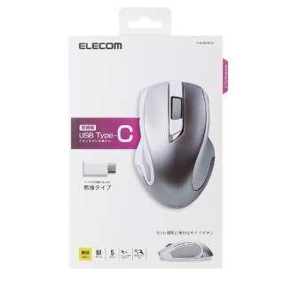 M-BL26DBCSV マウス M-BL26DBCシリーズ シルバー  [BlueLED /5ボタン /USB (Type-C) /無線(ワイヤレス)]