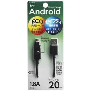[micro USB]充電USBケーブル (20cm・ブラック)UC-ECO20K [0.2m]