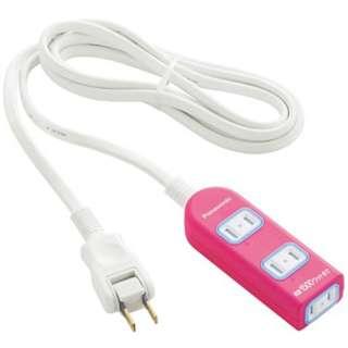 電源タップ ザ・タップX ピンク WHA2523NKP [2.0m /3個口 /スイッチ無]