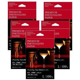 光沢写真用紙お買い得セット(L判・100枚×5) BKS170L100×5