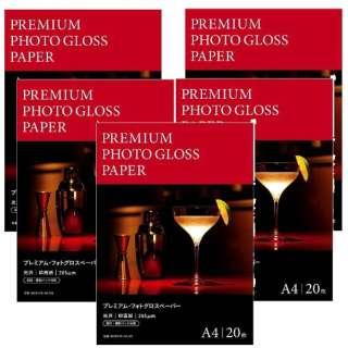 光沢写真用紙お買い得セット(A4サイズ・20枚×5) BKS170A420×5