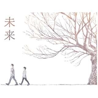 コブクロ/未来 【CD】