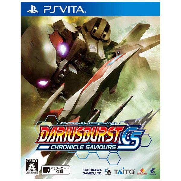 ダライアスバースト クロニクルセイバーズ [PS Vita] 製品画像