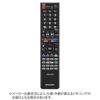純正テレビ用リモコン RRMCGD162WJSA【部品番号:0106380480】
