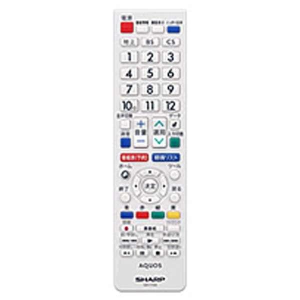 純正テレビ用リモコン RRMCGD177WJSB【部品番号:0106380483】